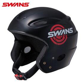 スワンズ スキー スノーボード ヘルメット ジュニア キッズ H-50 SWANS