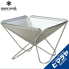 スノーピーク 焚き火台 焚火台 M ST-033R snow peak