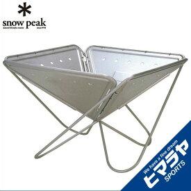 スノーピーク 焚き火台 焚火台 L ST-032R snow peak