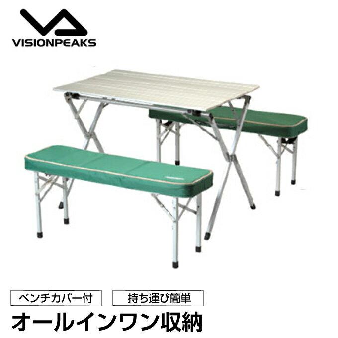 ビジョンピークス VISIONPEAKS テーブルベンチセット アルミロールテーブルベンチセット VP160403D03