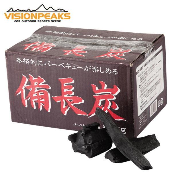 ビジョンピークス VISIONPEAKS 木炭 備長炭2KG VP160506D04