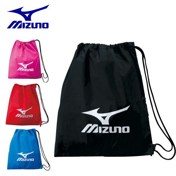 ミズノ MIZUNO ナップサック マルチバッグ 33JM4119