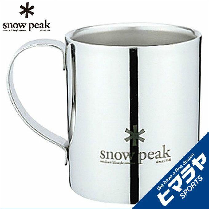 【店内全品ポイント5倍以上 9/20 0:00〜9/20 23:59】 スノーピーク snow peak 食器 マグカップ スノーピークロゴダブルマグ 240 mG-112R