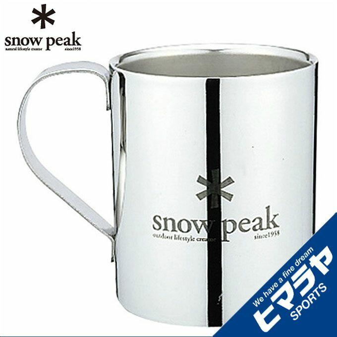 スノーピーク snow peak 食器 マグカップ スノーピークロゴダブルマグ 330 mG-113R