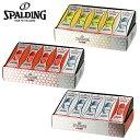 スポルディング SPALDINGゴルフボール 1ダース 15個入りSPALDING LD-01H 15P