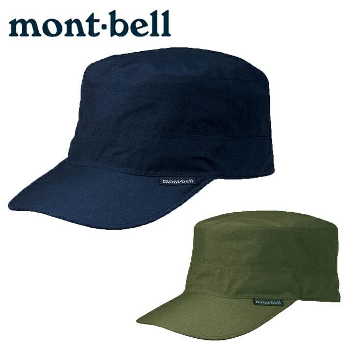 モンベル mont bell レインキャップ メンズ レディース GORE-TEX ワークキャップ 1128516