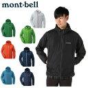 モンベル mont bell アウトドア ジャケット メンズ ウインドブラスト パーカ Men's 1103242