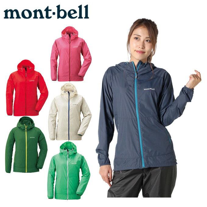【エントリーで10倍 3/25 20:00〜23:59】 モンベル アウトドア ジャケット レディース ウインドブラスト パーカ Women's 1103243 mont bell mont-bell