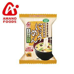 アマノフーズ AMANO FOODSにゅうめん まろやか鶏だしアウトドアアクセサリ 食品