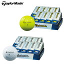 【お買い得ボール】テーラーメイド TaylorMadeゴルフボール TM DISTANCE ディスタンス 1ダース 12個入り