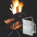 ユニフレーム UNIFLAMEアウトドア バーベキュー用品チャコスタII665435アウトドア キャンプ BBQ バーベキュー ストーブ類 アクセ