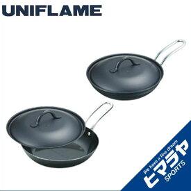 【ポイント5倍 7/26 9:59まで】 ユニフレーム UNIFLAME 調理器具 フライパン ちびパン 2×2 666401