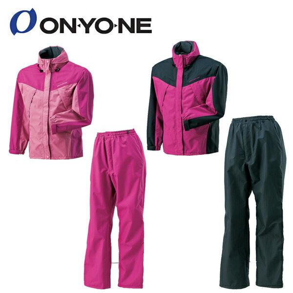 オンヨネ ONYONE レインウェア上下セット レディース ブレステックレインスーツ ODS86034
