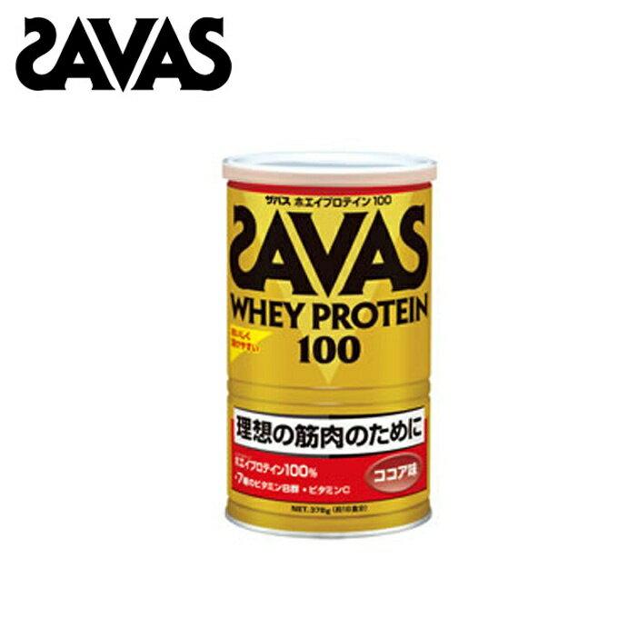 ザバス プロテイン ホエイプロテイン100 ココア味 378g CZ7425 SAVAS