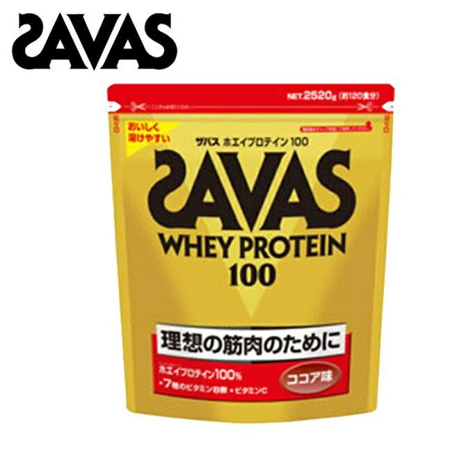 ザバス プロテイン ホエイプロテイン100 ココア味 2,520g CZ7429 SAVAS