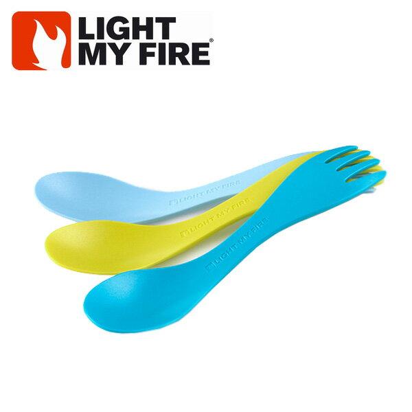 ライトマイファイヤー LIGHTMYFIRE 食器 フォーク スプーン LMF スポークリトル 3パック 26117