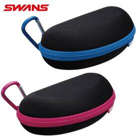 スワンズ サングラスケース メンズ レディース カラビナ付きサングラス専用セミハードケース A-207 SWANS