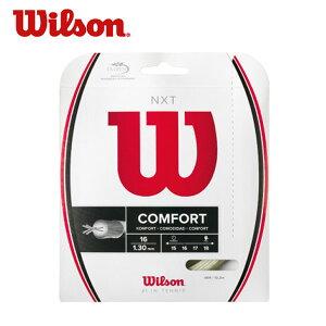 ウィルソン テニスガット 硬式 単張り ナイロンマルチ NXT16 WRZ942700 wilson