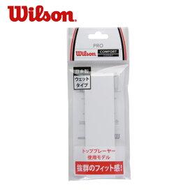 ウィルソン テニス グリップテープ ウェットタイプ PRO OVERGRIP 1PK WRZ4001 Wilson