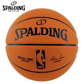 スポルディング バスケットボール 7号球 オフィシャルNBAレプリカボール 83-044Z 屋外用 SPALDING