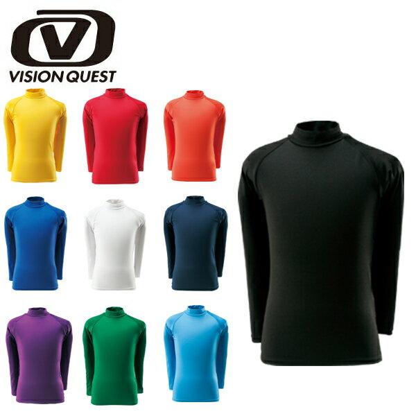 ビジョンクエスト VISION QUEST サッカーウェア ジュニア 長袖ストレッチハイネックインナー VQ540416D25
