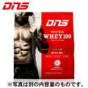 DNS サプリメント プロテインホエイ100 チョコレート風味 3,000g 3kg D11001110103CH