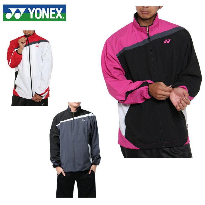 ヨネックス テニスウェア ウインドブレーカー メンズ 裏地付ウィンドウォーマーシャツ 70044 YONEX バドミントンウェア