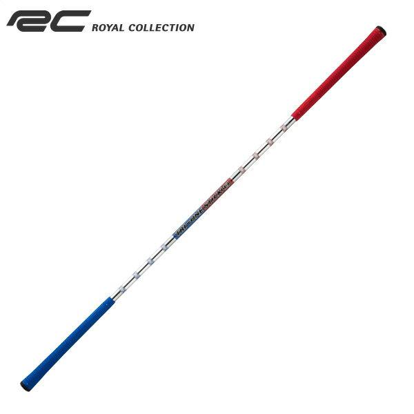 ロイヤルコレクション ROYALCOLLECTION トライワンスティック43 TRI−ONE STICK ゴルフ トレーニング 練習器