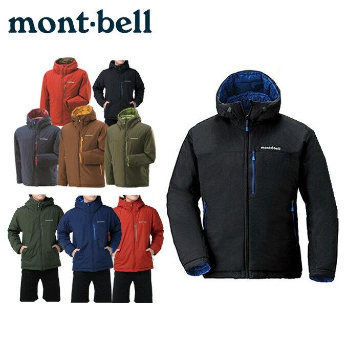 モンベル アウトドア ダウンジャケット メンズ コロラドパーカ 1101492 mont bell mont-bell