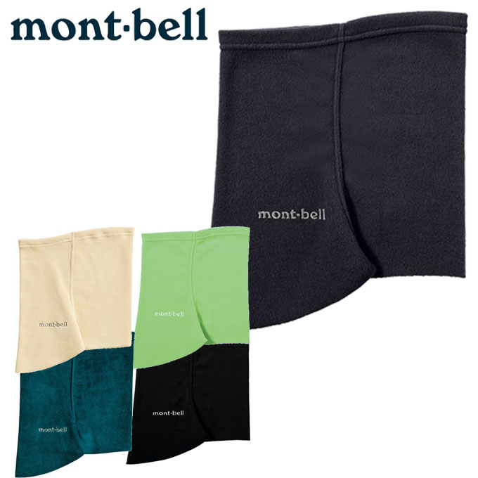 モンベル シャミース ネックゲーター 1118161 mont bell mont-bell