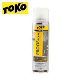 トコ TOKO 防水スプレー シューズプルーフ&ケア 558 2624