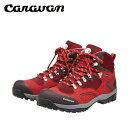 キャラバン Caravan トレッキングシューズ ゴアテックス レディース C1-02S GTX 10106