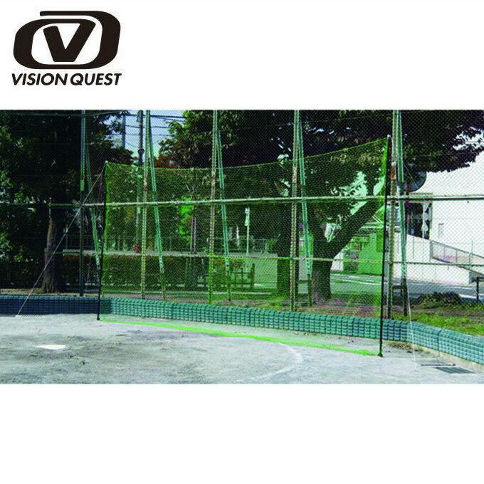 野球 トレーニング用品 バックネット6×3 VQ550411E01 ビジョンクエスト VISION QUEST