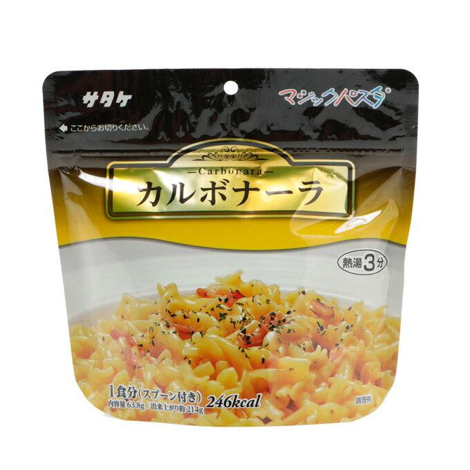 食品マジックライス-002カルボナーラ