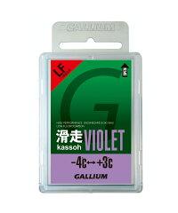 ガリウム(GALLIUM)滑走ワックス滑走バイオレットSW2125