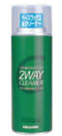 ガリウム チューンナップ用品 2WAY CLEANER 420ml SW2104 GALLIUM