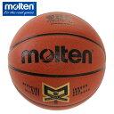 モルテン molten バスケットボール 6号球 人工皮革バスケット検定球MX6NDXH