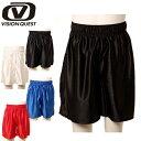 VISION QUEST ビジョンクエストサッカーウェア ジュニアプラクティスパンツVQ540415E03