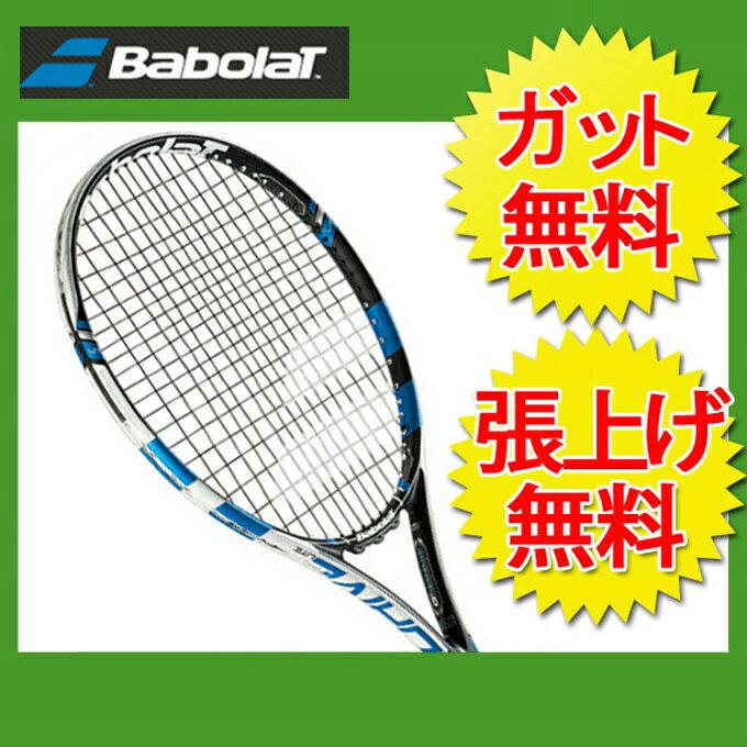 バボラ 硬式テニスラケット ピュアドライブ ライト BF101239 Babolat