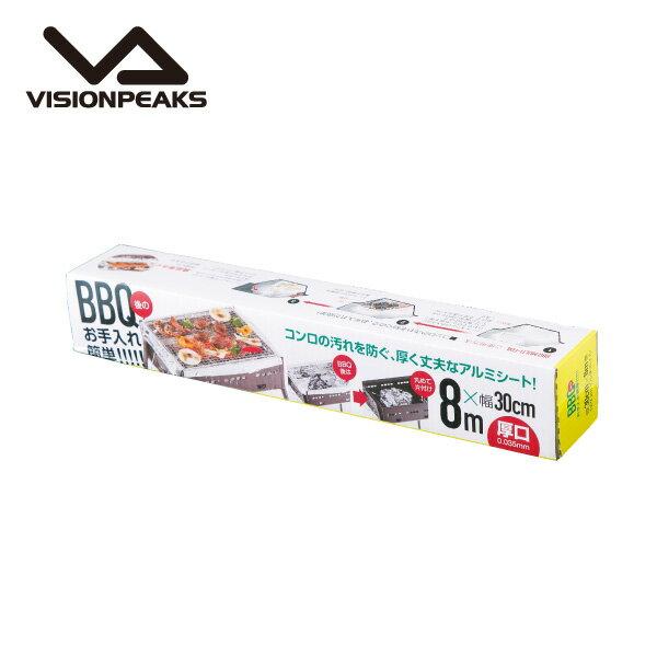 ビジョンピークス VISIONPEAKSBBQ用マルチホイルVP160509E03アウトドア ストーブアクセサリーアウトドア キャンプ BBQ バーベキュー ストーブ類 アクセ