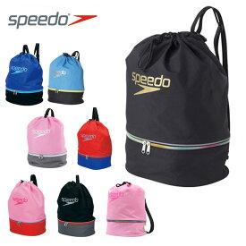 スピード speedo スクールスイムバッグ ジュニア スイミングバッグ SD95B04
