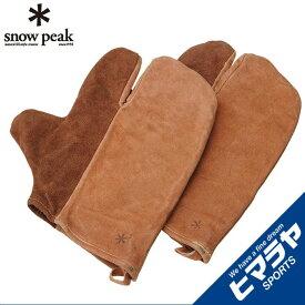 スノーピーク 両手用グローブ キャンパーズミトン UG-024 snow peak