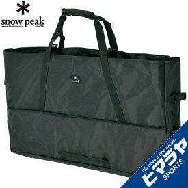 【ポイント5倍 7/26 9:59まで】 スノーピーク snow peakトートバッグギアトートMBG-016アウトドア キャン