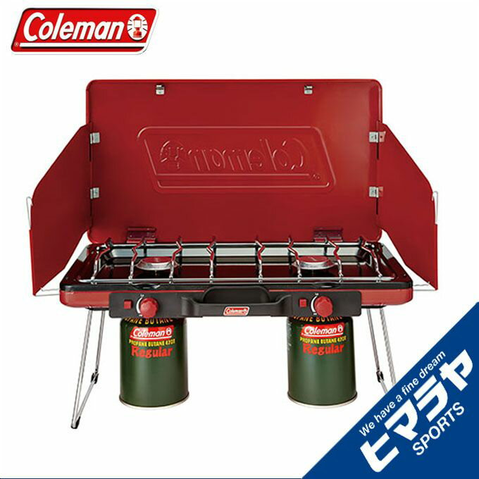 コールマン ツーバーナー ツーバーナー LPツーバーナーストーブレッド 2000021950 coleman