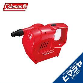 コールマン エアポンプ リチャージャブルクイックポンプ 2000023137 coleman