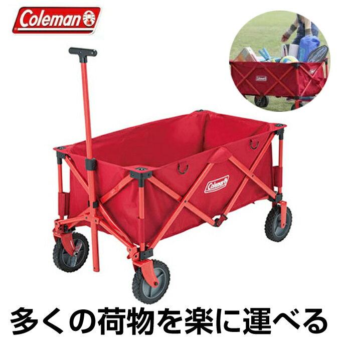コールマン アウトドアワゴン 荷車 アウトドアワゴン 2000021989 coleman