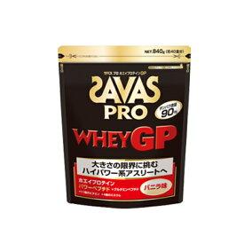 ザバス プロテイン プロ ホエイプロテインGP バッグ840g 約40食分 CJ7348 SAVAS