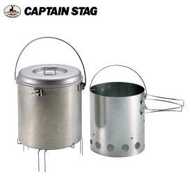 キャプテンスタッグ CAPTAIN STAG 大型火消しつぼ 火起し器セット M-6625