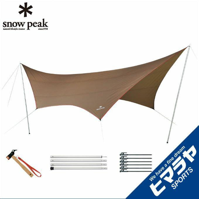 スノーピーク snow peak タープ Tarp HDタープシールド ヘキサL Pセット TP-862S