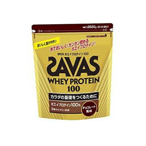 ザバス サプリメント プロテイン ホエイプロテイン100チョコレート バッグ2,520g 約120食分 CZ7343 SAVAS